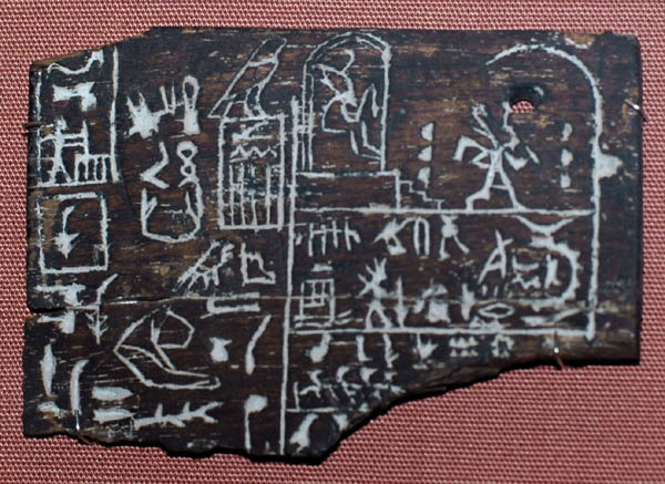 british museum, Nov-2005 088
